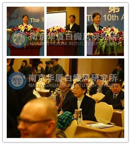 夏敏出席世界自然医学学术大会